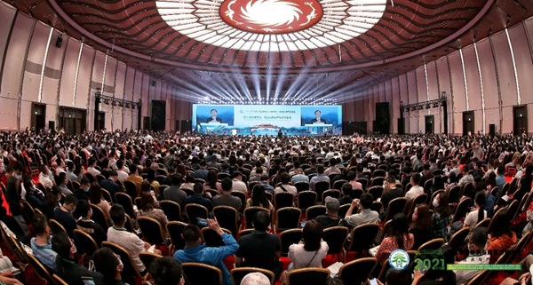 China 2021 Green Building Conference